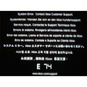 e74_error